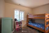 7053 Firefly Court - Photo 22