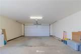 2263 Westshore Drive - Photo 25