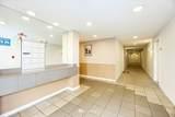 4557 45th Avenue - Photo 20