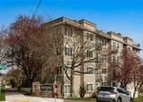 2200 Thorndyke Avenue - Photo 28