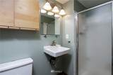 1304 Orleans Street - Photo 12