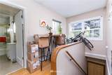 617 Forest Street - Photo 16