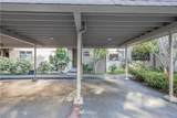 6413 Sand Point Way - Photo 2