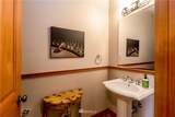 475 Perry Place - Photo 16