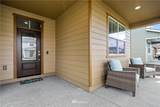 643 Mount Peak Street - Photo 2