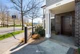 2023 Cornwall Avenue - Photo 2