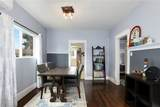 3016 Washington Street - Photo 5