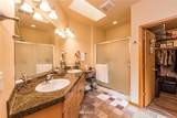 60 Windflower Lane - Photo 17