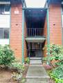 7320 Skyview Place - Photo 4