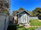 284 Queets Street - Photo 25