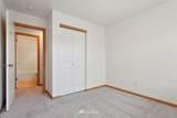 6060 Illinois Lane - Photo 11