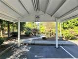 5300 Glenwood Ave - Photo 24