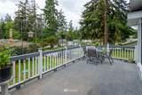 4364 Northgate Drive - Photo 3