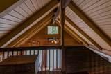 14961 North Shore - Photo 25