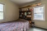 446 Ephrata Avenue - Photo 18