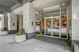 2600 2nd Avenue - Photo 21