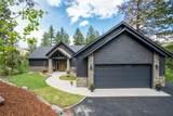 6412 Forest Ridge Drive - Photo 1