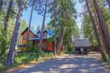 70 White Pine Drive - Photo 3