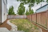 5125 Perry Dr Se - Photo 19