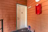 7306 Skyview Place - Photo 3