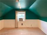 502 Bucklin Court - Photo 17