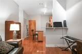 701 Columbia Street - Photo 13