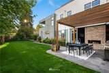 8019 Sunnyside Avenue - Photo 2