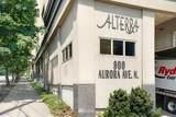 900 Aurora Avenue - Photo 21