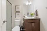 9217 Candytuft Drive - Photo 4