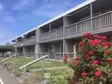 8415 Park Drive - Photo 1