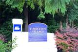104 Timber Meadow Drive - Photo 35