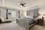 7813 210th Avenue - Photo 17