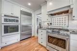 20625 88th Avenue - Photo 11