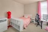 11905 159th Avenue - Photo 28