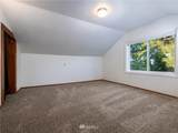 204 Sommerville Road - Photo 10