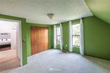 125 Commercial St - Photo 22