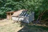 123 Twin Firs Estate Drive - Photo 32