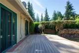 123 Twin Firs Estate Drive - Photo 7