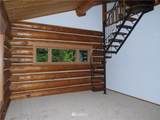 394 Youngquist Road - Photo 23