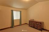2531 156th Place - Photo 11