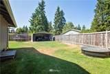 4721 Lakemont Court - Photo 26