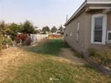 312 Alder Avenue - Photo 2