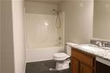107 Pacer Court - Photo 15