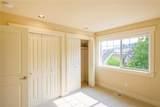 21 Craftsman Court - Photo 24