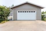 603 Redwood Lane - Photo 24