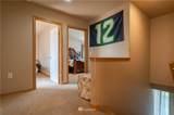 1251 Wheatridge Drive - Photo 17