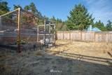 352 Hill Court - Photo 23