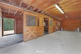 6833 230th Ave - Photo 35