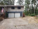 2094 Lakemoor Drive - Photo 3