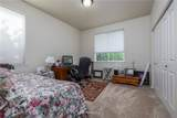 3309 38th Ave - Photo 24